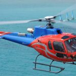 Заказать Airbus Helicopters H125 на Буковели
